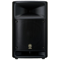 YAMAHA STAGEPAS 250M Padded Canvas Speaker Cover